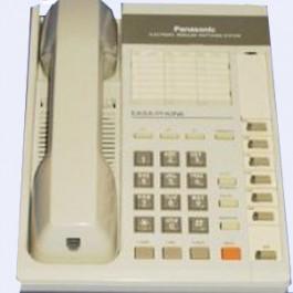 KX-T61650 Panasonic Refurbished Monitor Set