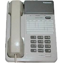 KX-T7051 New Panasonic Single-Line Phone Message Waiting Lamp White