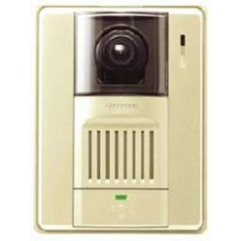 VL-GC002A-W Panasonic Video Doorphone w/ Camera Off-White Plastic