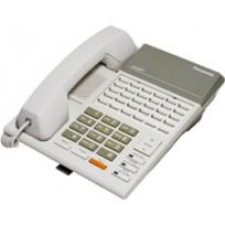 KX-T7220 Panasonic Digital Speakerphone 24 CO Line XDP
