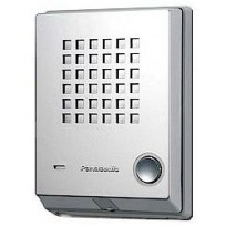 KX-T7765 Panasonic Silver Modern Door Box Solar Light