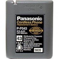 Brand New Panasonic Original Battery P-P543 Cordless Replacement Battery for KX-T7880